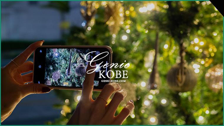 神戸人気ホテル クリスマスツリー2020