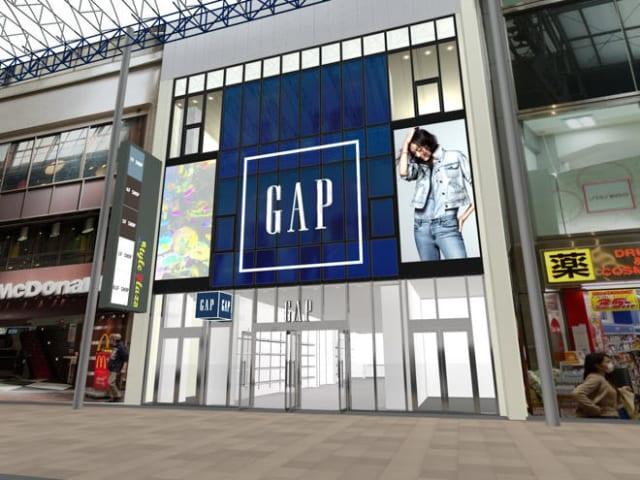 センター街のGAP三宮店が閉店