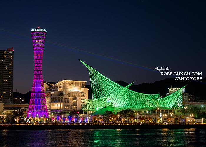 神戸ポートタワー紫色 ライトアップ