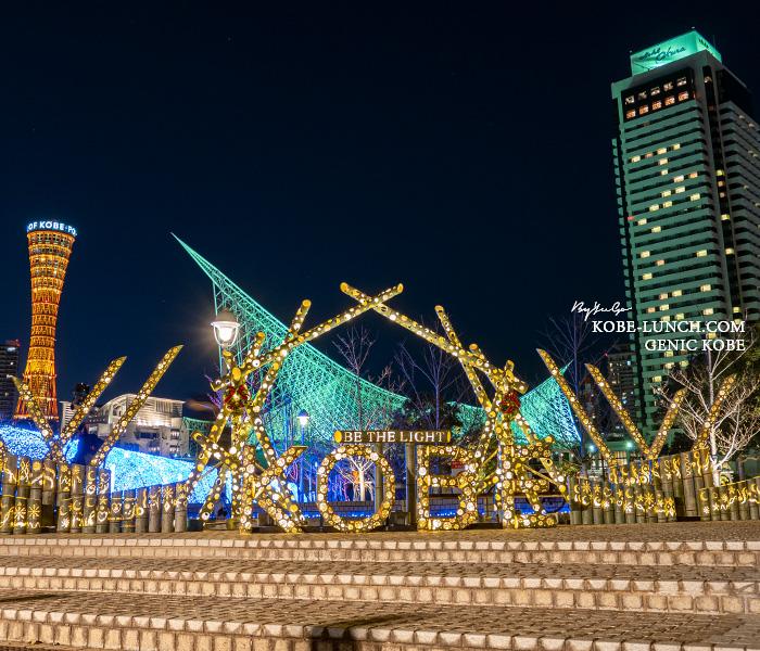 BE THE LIGHT 神戸 メリケンパーク