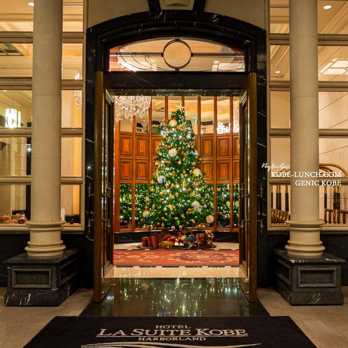 ラスイート神戸クリスマスツリー