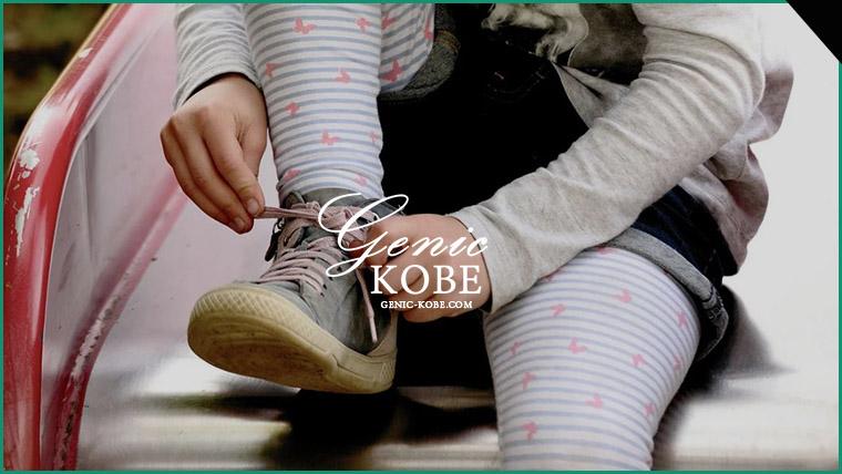 子供靴専門店 ゲンキキッズ マリンピア神戸店がオープン。