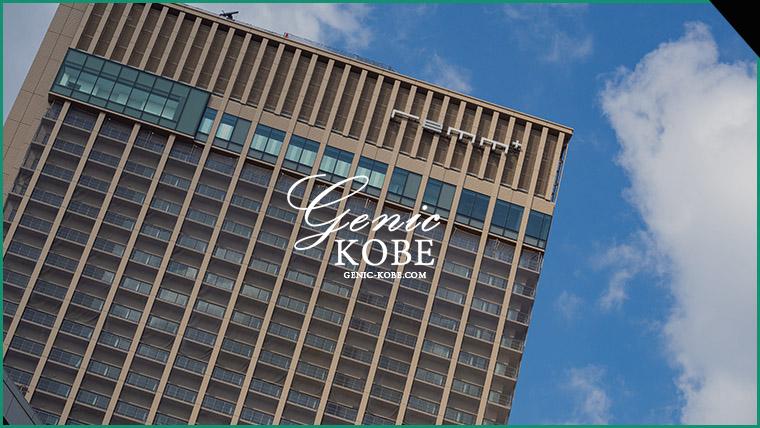 【remm+ レムプラス】三宮駅前に高層ホテルがオープンするよ♪【神戸】