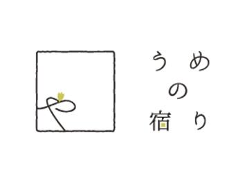 うめの宿り 神戸東灘区