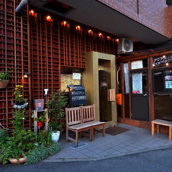 faber(ファーベル)神戸東灘区