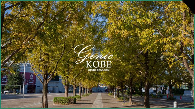 【御崎公園】都市型貸し農園 VISSEL KOBE「ノエスタ農園」がオープン【ヴィッセル神戸】