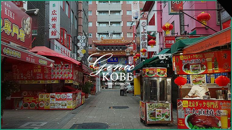 南京町の道が舗装されて綺麗