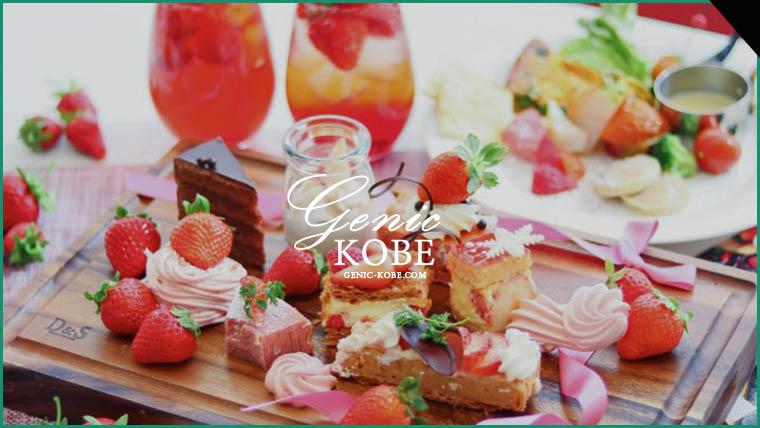 """ANAクラウンプラザホテル神戸 """"Go To Strawberry"""""""