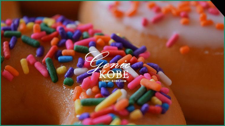 The City Donuts & Coffee 神戸北野