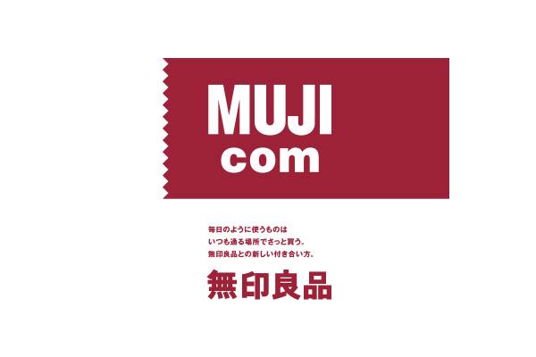 MUJI com 神戸三宮さんちか