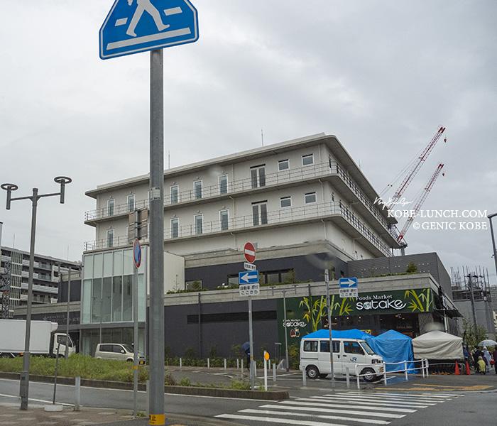 Foods Market satake 摩耶駅前店