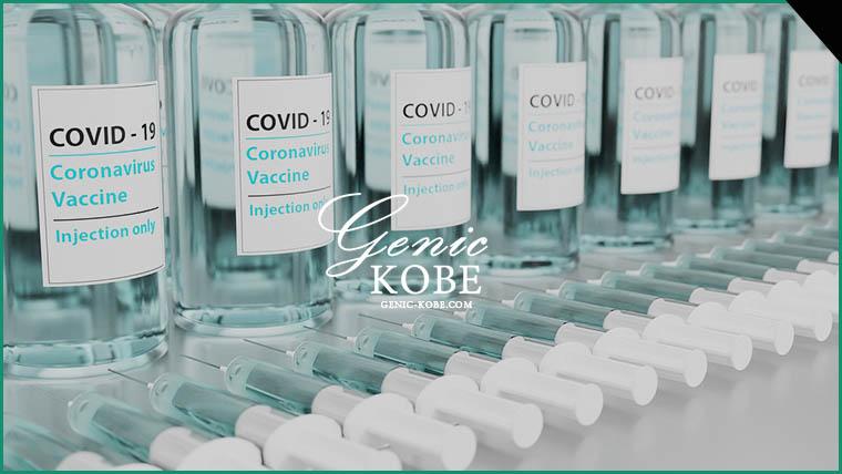 コロナワクチン】神戸市の集団接種会場場所一覧