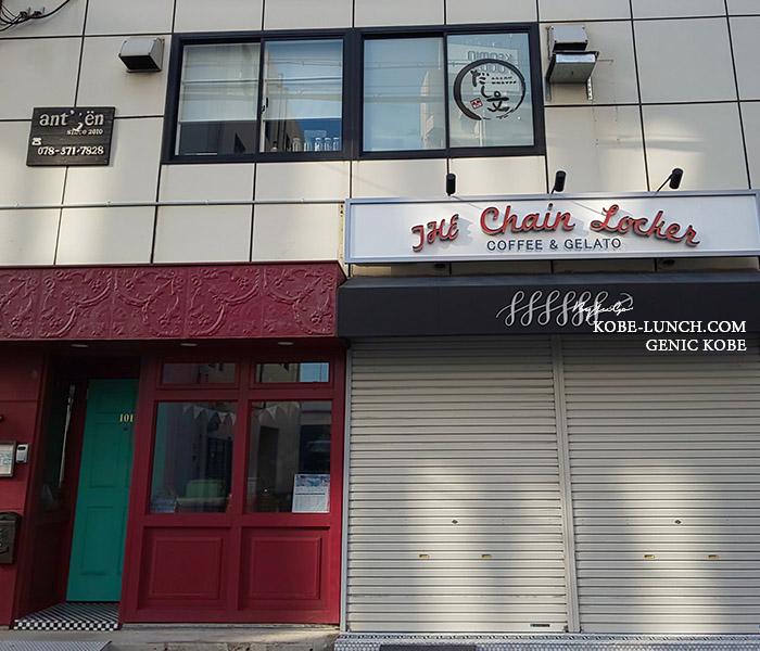 THE Chain Locker 神戸