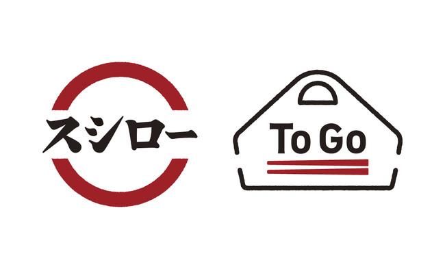 スシロー To Go・JR神戸駅