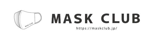 マスク専門店「MASK CLUB」】神戸三宮