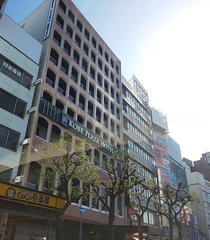 神戸プラザホテルが全面リニューアルオープン