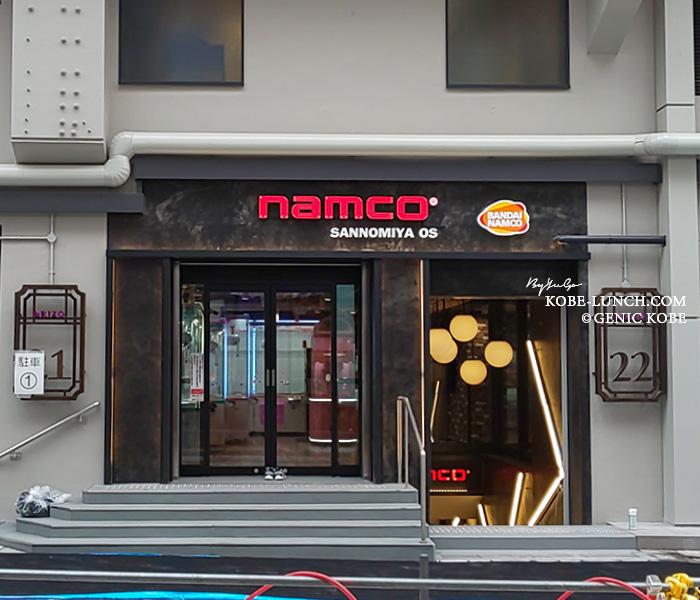 namco 神戸三宮エキゾ