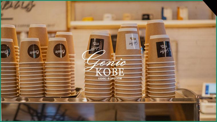 お洒落なスクールバスコーヒーストップでカフェラテ