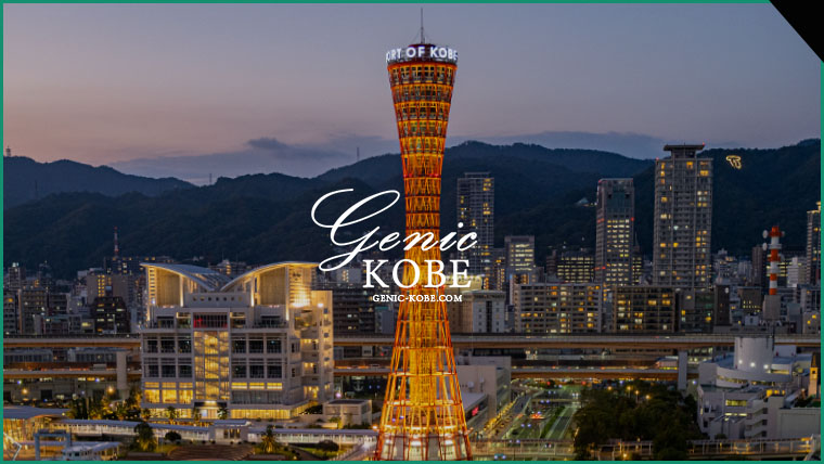 神戸ポートタワーが営業終了