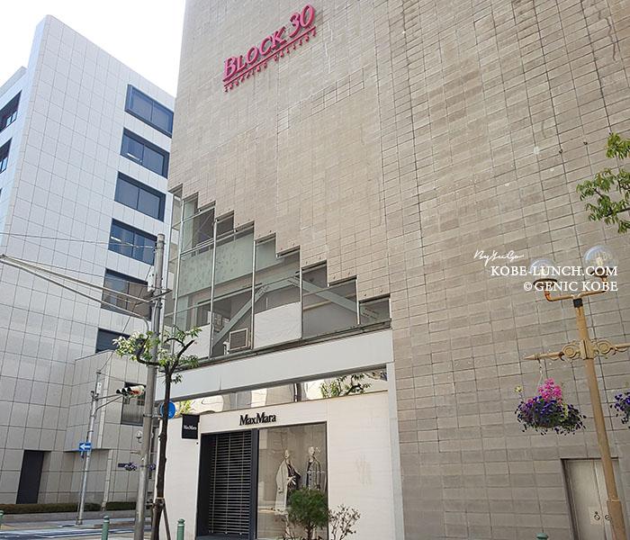 マックスマーラ神戸大丸店