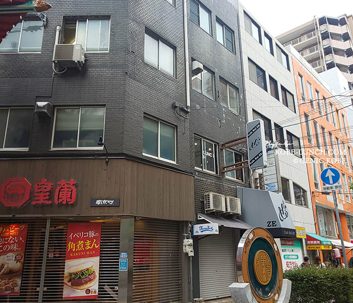 神戸元町 cafe bal ze(ぜ)