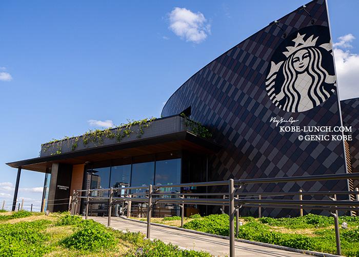 スターバックス コーヒー神戸メリケンパーク店外観