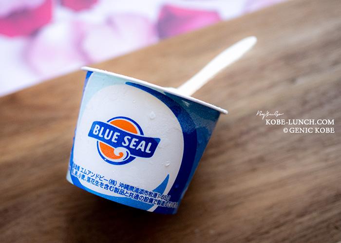 ブルーシールアイスクリーム須磨海浜公園店へ