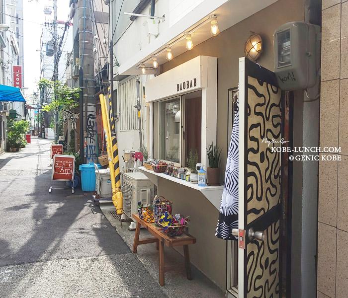 BAOBAB神戸元町