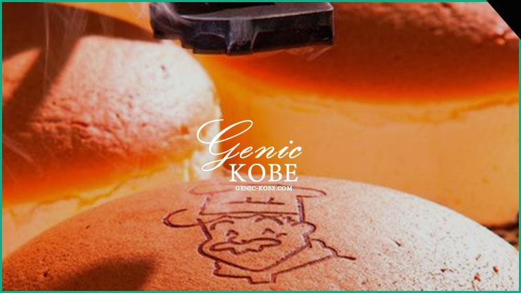 焼きたてチーズケーキ りくろーおじさんの店 神戸三宮