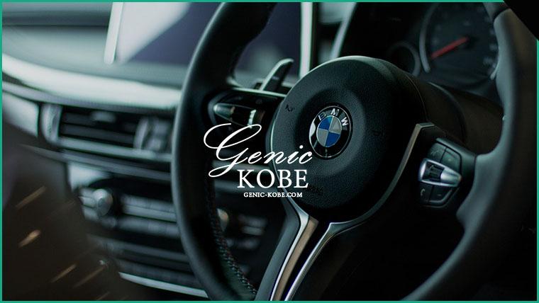 BMWディーラー・ショールームが新港エリアに移転 ハーバー神戸支店