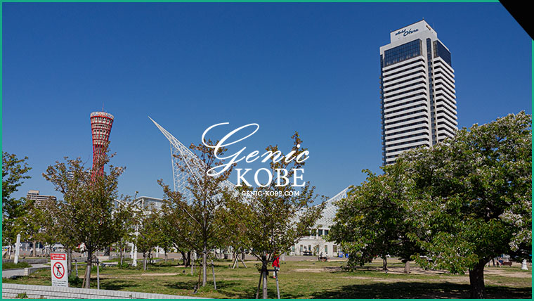 Kobe Love Port・みなとまつり2021