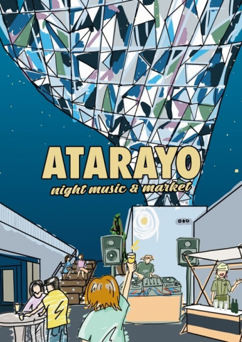 ATARAYO ナイトミュージックマーケット