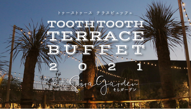 TOOTH TOOTH TERRACE BUFFET 2021