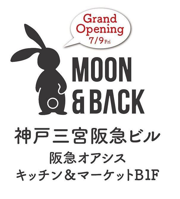 EKIZO 阪急オアシス】MOON and BACK