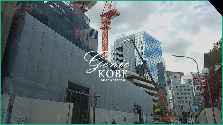神戸中央区役所が市役所裏に移転します