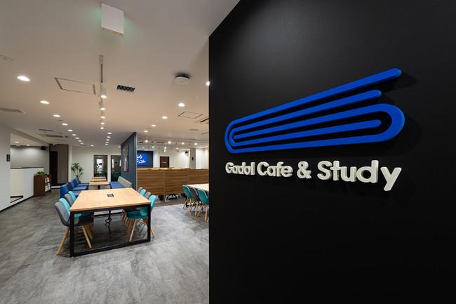 コワーキングスペース】神戸国際会館前にGadol Cafe&Study