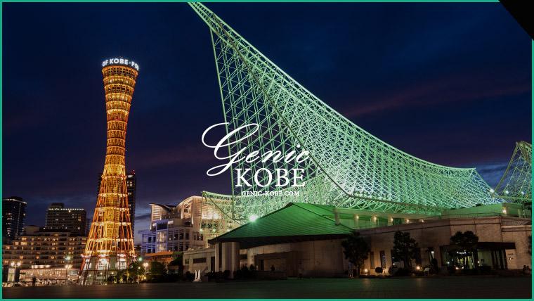 HEART OF KOBE' FINAL EVENT