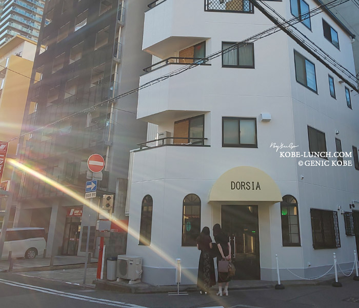 DORSIA 神戸三宮