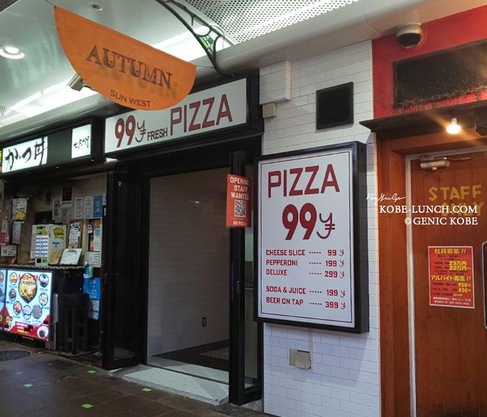 pizza99 神戸三宮